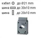 Токови трансформатори серия СТ3
