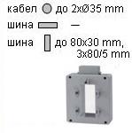 Токови трансформатори серия СТ8-V