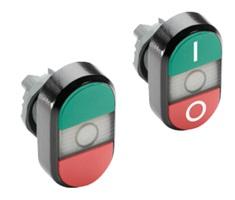 Двойни бутони осветяеми